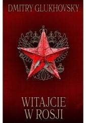 Okładka książki Witajcie w Rosji Dmitry Glukhovsky