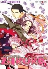 Okładka książki Demon Maiden Zakuro t.5 Lily Hoshino