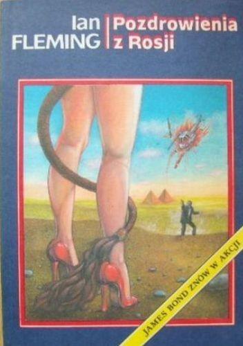 Okładka książki Pozdrowienia z Rosji Ian Fleming