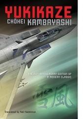Okładka książki Yukikaze Chōhei Kambayashi