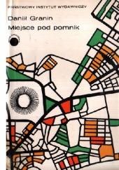 Okładka książki Miejsce pod pomnik Daniił Granin