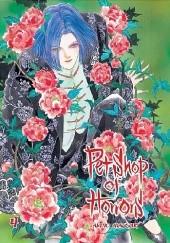 Okładka książki Pet Shop of Horrors #4 Matsuri Akino