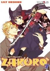 Okładka książki Demon Maiden Zakuro t.7 Lily Hoshino