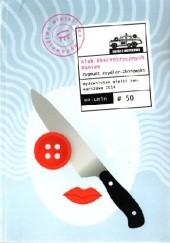 Okładka książki Klub Ekscentrycznych Panien Zygmunt Zeydler-Zborowski