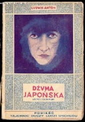 Okładka książki Dżuma japońska Ludwig Anton
