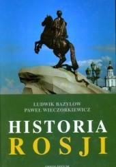 Okładka książki Historia Rosji Paweł Wieczorkiewicz,Ludwik Bazylow