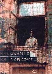 Okładka książki Malowanie na Targowej Tadeusz Sobolewski