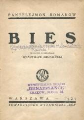 Okładka książki Bies Pantelejmon Romanow