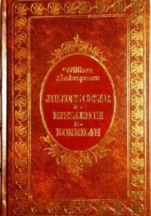 Okładka książki Juliusz Cezar. Ryszard III. Koriolan William Shakespeare