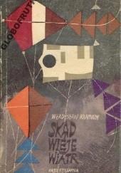 Okładka książki Skąd wieje wiatr Władysław Krapiwin