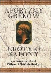 Okładka książki Aforyzmy greków. Erotyki safony. Nikos Chadzinikolau