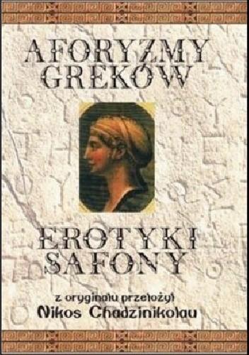 Aforyzmy Greków Erotyki Safony Nikos Chadzinikolau