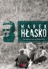 Okładka książki Pierwszy krok w chmurach Marek Hłasko