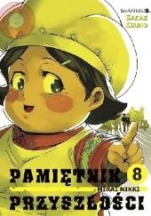 Okładka książki Pamiętnik Przyszłości #8 Esuno Sakae