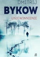Okładka książki Uniewinnienie Dmitrij Bykow