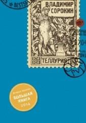 Okładka książki Теллурия Władimir Sorokin