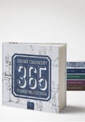 Okładka książki Dziennik coachingowy. 365 pytań od Twojego coacha Kamila Rowińska,Kamila Kozioł