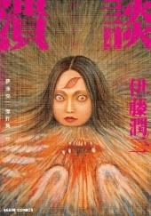 Okładka książki Kaidan Junji Ito