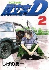 Okładka książki Initial D 2 Shuuichi Shigeno