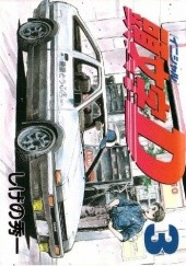 Okładka książki Initial D 3 Shuuichi Shigeno