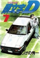 Okładka książki Initial D 7 Shuuichi Shigeno