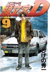 Okładka książki Initial D 9 Shuuichi Shigeno
