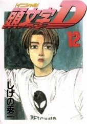 Okładka książki Initial D 12 Shuuichi Shigeno