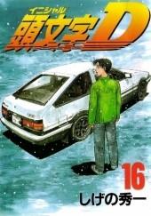 Okładka książki Initial D 16 Shuuichi Shigeno