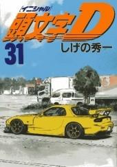 Okładka książki Initial D 31 Shuuichi Shigeno