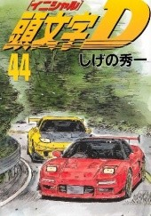 Okładka książki Initial D 44 Shuuichi Shigeno