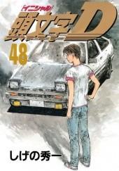 Okładka książki Initial D 48 Shuuichi Shigeno