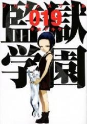 Okładka książki Kangoku Gakuen 19 Akira Hiramoto
