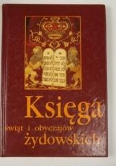 Okładka książki Księga świąt i obyczajów żydowskich Mieczysław Siemieński