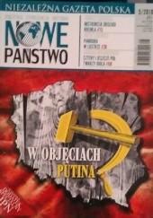 Okładka książki Nowe Państwo, 5/2010 praca zbiorowa