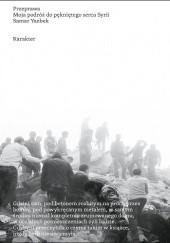 Okładka książki Przeprawa. Moja podróż do pękniętego serca Syrii Samar Yazbek