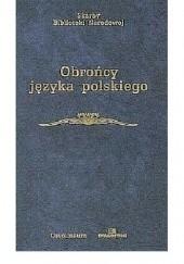 Okładka książki Obrońcy języka polskiego. Wiek XV-XVIII Witold Taszycki