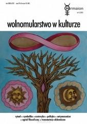 Okładka książki Hermaion nr 4 Tadeusz Cegielski,Rafał T. Prinke,Anna Kargol,Adam Podlewski,Zbigniew Łagosz,Piotr Witt,Tomasz Krok