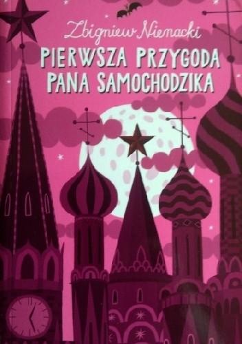 Okładka książki Pierwsza przygoda Pana Samochodzika Zbigniew Nienacki