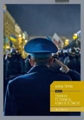 Okładka książki Człowiek to człowiek, a śmierć to śmierć Maria Stepan