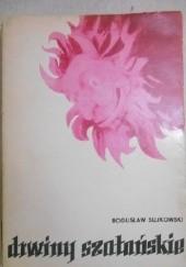 Okładka książki Drwiny szatańskie Bogusław Sujkowski