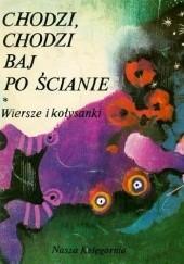 Leń Jan Brzechwa 245009 Lubimyczytaćpl