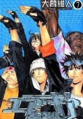 Okładka książki Air Gear 7 Ito Oogure