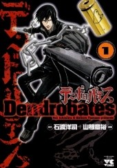 Okładka książki Dendrobates 1 Akihiro Yamane