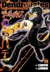 Okładka książki Dendrobates 3 Akihiro Yamane
