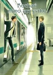 Okładka książki Kochać mimo wszystko Kou Yoneda