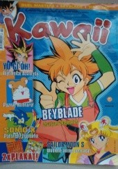 Okładka książki Kawaii nr 02/2005 (61) Redakcja magazynu Kawaii