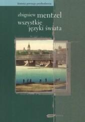 Okładka książki Wszystkie języki świata Zbigniew Mentzel