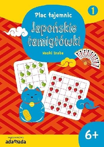 Japoński sex ed