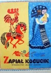 Okładka książki Zapiał kogucik autor nieznany