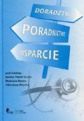 Okładka książki Doradztwo Poradnictwo Wsparcie Bożena Płonka-Syroka,Mateusz Dąsal,Wiesław Wójcik